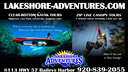 Lakeshore Adventures Inc.